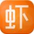 虾米音乐(虾米音乐免费下载)V2.0.2.1618最新官方版
