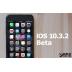 神速!苹果再推iOS 10.3.2新测试版:不弃老用户