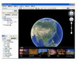 Google Earth(谷歌地球免费下载)V7.1.5.1557最新官方版