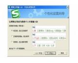 搜狗五笔输入法(搜狗五笔输入法免费下载)V2.1.0.1586最新官方版