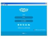 Skype(Skype免费下载)V7.28.99.101最新官方版