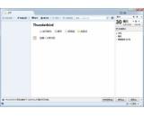 Thunderbird(电子邮件客户端) V45.6.0官方中文版