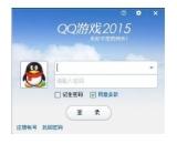 QQ游戏(QQ游戏大厅2015免费下载)V5.4.45133.0最新官方版