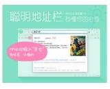 360安全浏览器(360安全浏览器正式版免费下载)V8.1.1.242最新官方版