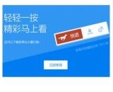 傲游云浏览器(傲游云浏览器免费下载)V5.0.2.1000最新官方版