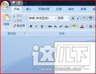 Microsoft Office 2007文件格式兼容包