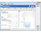 NetSetMan(NetSetMan免费下载)V4.3.4最新官方版
