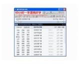 倾听网络收音机(原:QQradio)(倾听网络收音机(原:QQradio)免费下载)V3.0.0.0最新官方版