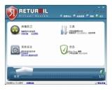 Returnil Virtual System 2010 V3.0.6778.4986最新官方版