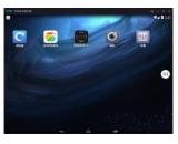 夜神安卓模拟器pc版(夜神安卓模拟器电脑版下载)V3.8.1.3最新官方版