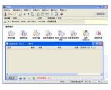 ONES中文版(ones刻录软件中文版下载)V2.1.0.358最新官方版