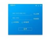 迅雷快鸟(迅雷上网加速器)V4.5.0.14最新官方版