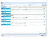 51翻译助手(51翻译助手免费下载)V2.2.8.0最新官方版