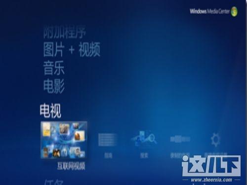 Windows 7 Internet TV
