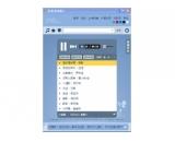 亦歌桌面版(亦歌桌面版免费下载)V3.0.3.4最新官方版