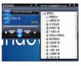 暴龙网络收音机(暴龙网络收音机免费下载)V2.5.0.0最新官方版