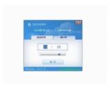 定时关机助手(win7/xp定时关机软件下载)V2.0.1.9最新官方版