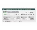 MyWebServer(web服务器软件下载)V3.5.52.0最新官方版