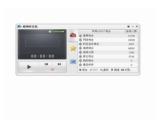 酷狗收音机(酷狗收音机免费下载)V7.2.5.0最新官方版