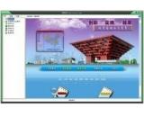 中国钢铁助手(中国钢铁助手免费下载)V218.0.0.0最新官方版