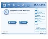 交通银行网银向导(交通银行网银助手)V2.2.1.1最新官方版