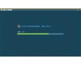 11对战平台(11对战平台官方下载)V1.2.8.1最新官方版
