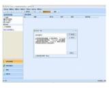 效能密码管理器(密码管理软件)V5.20.0.516最新官方版