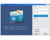 够快(分享式云存储服务)V2.1.5.3最新官方版