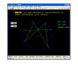 几何图霸(几何图形绘制工具)V3.3.0.2最新官方版