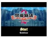 恋爱物语2(恋爱物语2免费下载)V1.0.0.0最新官方版