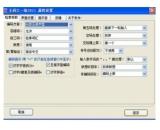 王码大一统五笔字型(王码大一统五笔字型免费下载)V2.0.0.1最新官方版