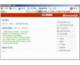 西班牙语助手(西汉词典)V11.6.1.100最新官方版