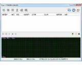 Xlight FTP Server(Xlight FTP服务器免费下载)V3.8.5.3最新官方版