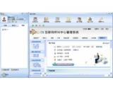 TQ在线客服(TQ在线客服免费下载)V2.1.1.1589最新官方版