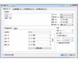 Scribus(排版软件)V1.5.1.0最新官方版