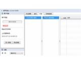 鼎甲安备(电脑云备份软件)V1.0.1.1213最新官方版