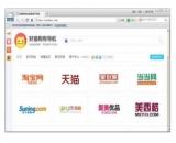 财猫省钱浏览器(财猫省钱浏览器免费下载)V3.0.0.40最新官方版