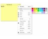 Simple Sticky Notes(简单便签笔记软件)V3.3.0.0最新官方版