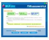 茄子U盘装机工具(茄子U盘装机工具免费下载)V1.0.0.16最新官方版