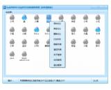 QQ好友在线批量查看器V2.2最新官方版