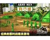绿色玩具大兵(绿色玩具大兵免费下载)V1.0.0.0最新官方版