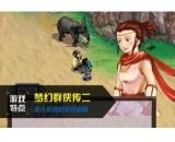 梦幻群侠传三(梦幻群侠传三免费下载)V1.0.0.0最新官方版