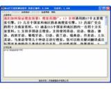 MOA打字速度测试软件(MOA打字速度测试软件免费下载)V1.0.0.0最新官方版