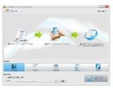 PDFMate PDF Converter免费下载(PDF转txt转换器)V1.7.5.0最新官方版