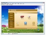 宏达砖厂管理系统(宏达砖厂管理系统免费下载)V5.0.15.9496最新官方版