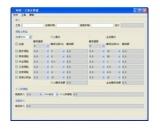 码客工资计算器(码客工资计算器免费下载)V1.0.0.0最新官方版