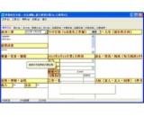 梦想成真系统(梦想成真系统免费下载)V20141031.1.0.1最新官方版