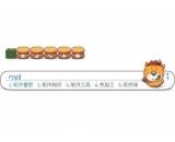 必应Bing输入法(微软必应Bing输入法免费下载)V1.6.302.6最新官方版