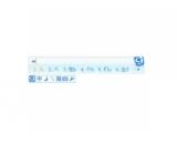光速输入法(光速输入法免费下载)V3.5.1.0202最新官方版