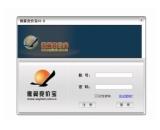 傲翼竞价宝下载(搜索引擎竞价推广)V1.0.0.1最新官方版
